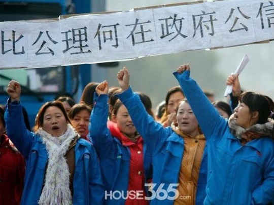 Shanghai Hi-P workers on strike against layoffs without compensation, December 2011