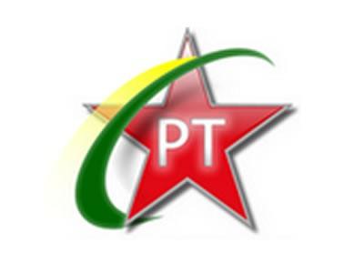 PT-Partido-dos-Trabalhadores
